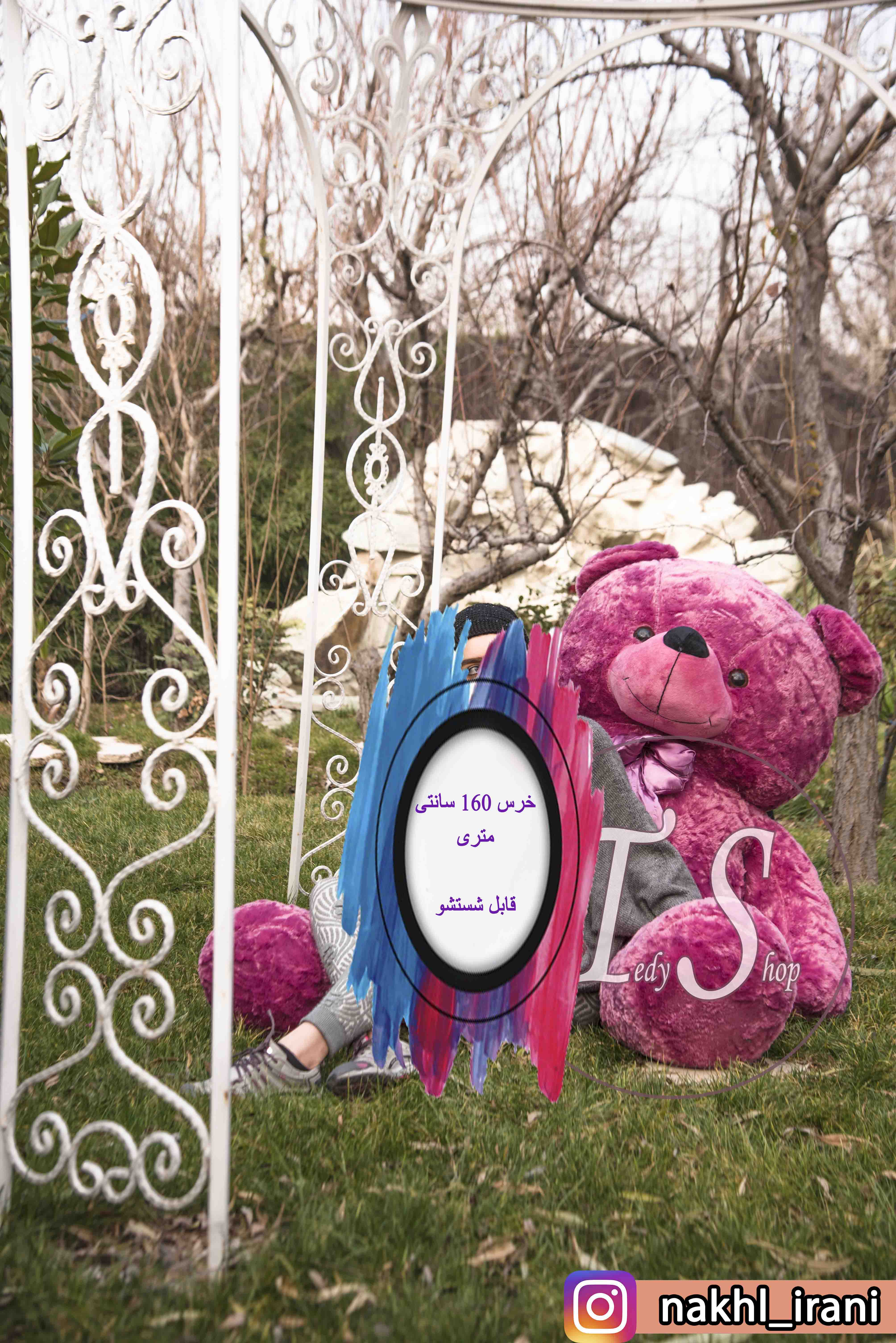 عروسک خرس بنفش ۲ متری |