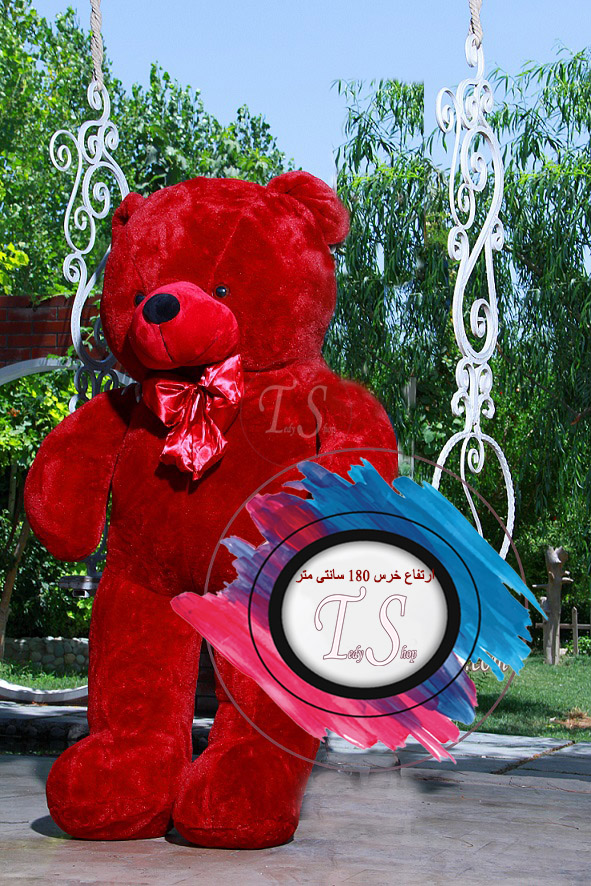 خرید خرس قرمز بزرگ